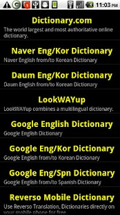 Web Dictionaries !! - screenshot thumbnail