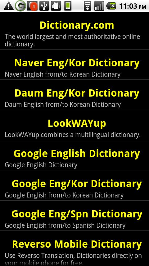 Web Dictionaries !!- screenshot