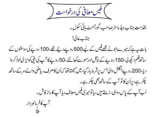 islam aur science mazmoon in urdu
