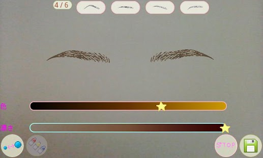 Eyebrow Mirror - screenshot thumbnail