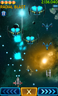 Space Falcon Reloaded- screenshot thumbnail