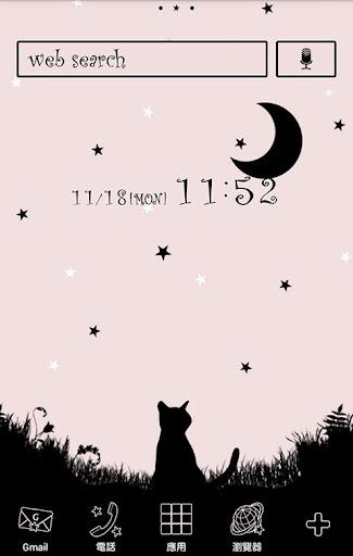 玩個人化App|月夜與黑貓 for[+]HOME免費|APP試玩