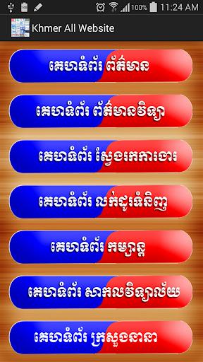 khmer All Website