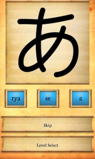【免費教育App】Learn Japanese with Esa-APP點子