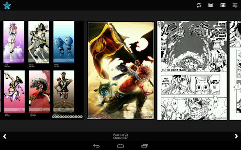 Manga Galaxy (Manga Reader) - screenshot thumbnail
