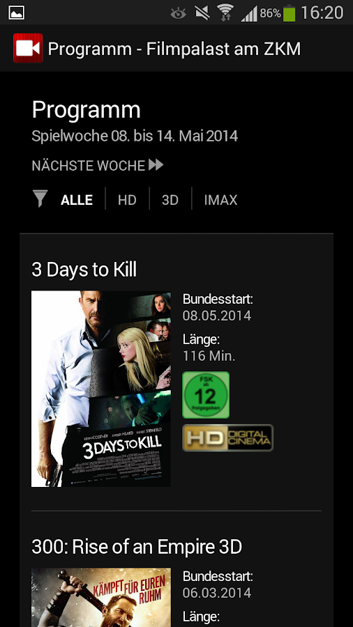 Filmpalast am ZKM- screenshot