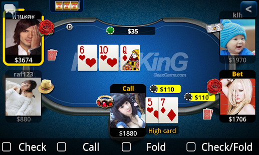 Texas Holdem Poker - screenshot thumbnail