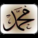 Nawawi's Hadith in Albanian logo
