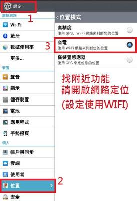 105年台灣南部實價登錄隨身包 (20170116) - screenshot
