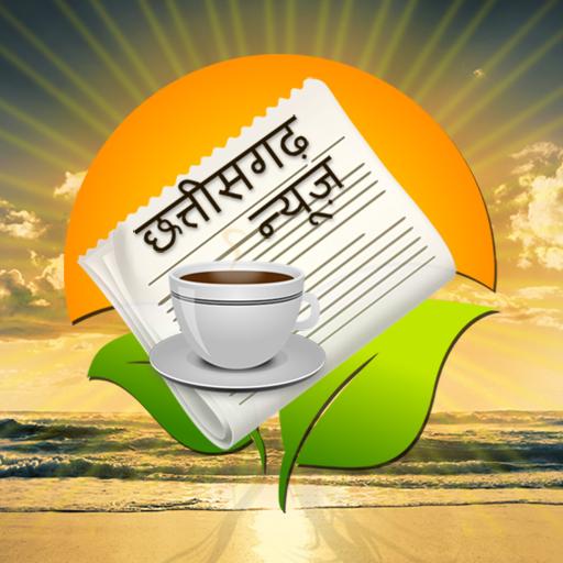 Chhattisgarh News LOGO-APP點子