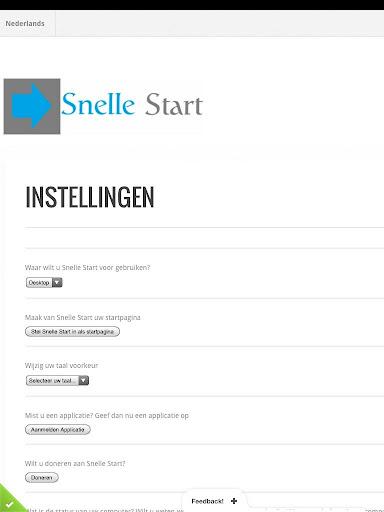 【免費社交App】Snelle Start-APP點子