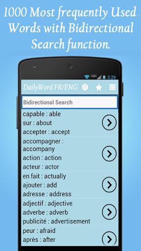 French English Vocabulary