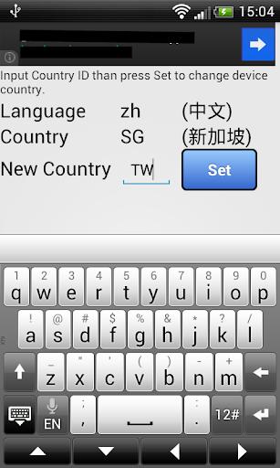 工具必備免費app推薦 國家設定線上免付費app下載 3C達人阿輝的APP