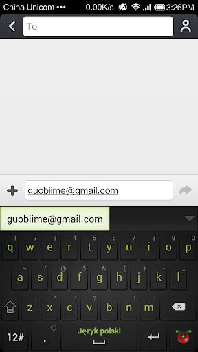 免費生產應用App|国笔波兰语键盘|阿達玩APP