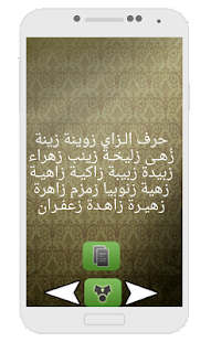 Download اسماء بنات APK for Android