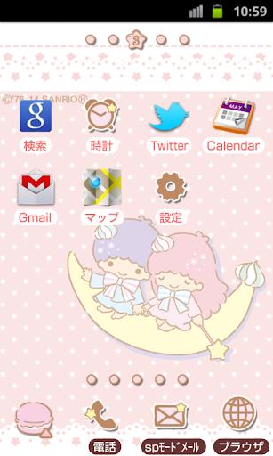 無料个人化Appのキキ&ララきせかえホーム(TS34)|記事Game