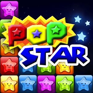 消滅星星 PopStar! 家庭片 App LOGO-APP試玩