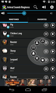 Animal Sounds Ringtones - screenshot thumbnail