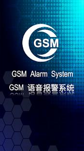 GSM Smart Alarm System - screenshot thumbnail