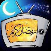 Ramadan 3al TV - مسلسلات رمضان