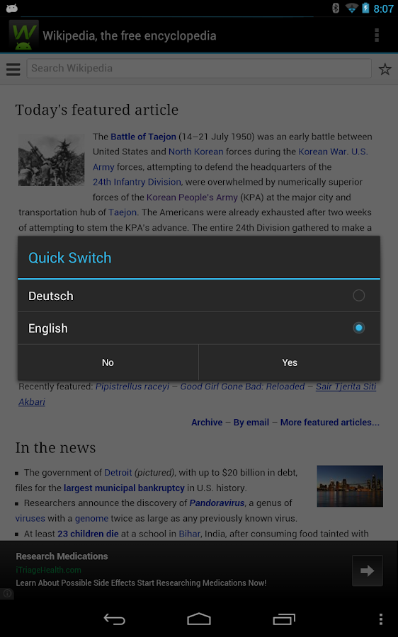 GWiki - Wikipedia for Android- screenshot