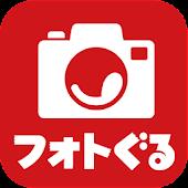 Photo Guru
