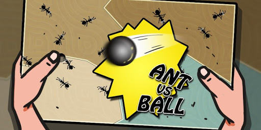 鐵球大戰螞蟻