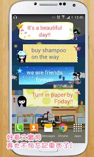 【免費個人化App】我的華麗便利貼 & 桌面工具-APP點子