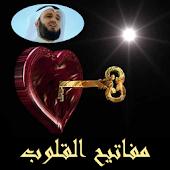 Best Islamic Songs of Afasy