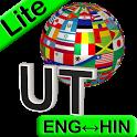 Eng-Hindi Translator Lite icon