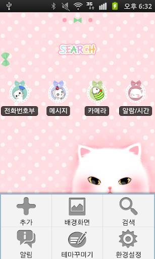 玩娛樂App CUKI Themes Cute Baby Cat免費 APP試玩