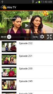 Hiru TV - Sri Lanka- screenshot thumbnail