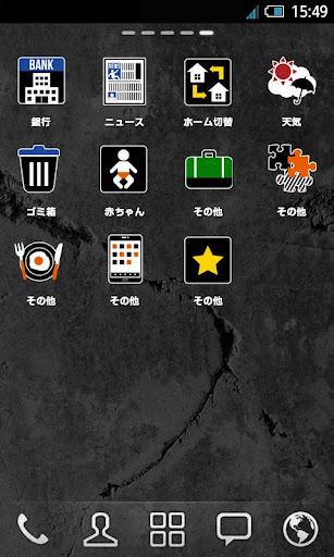 無料个人化AppのアイコンチェンジSIMPLE STYLE free|記事Game