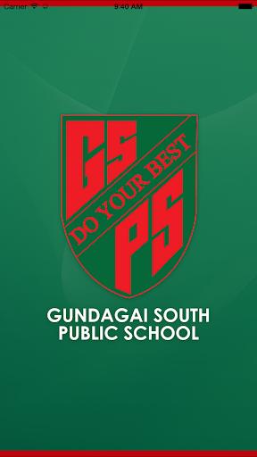 Gundagai South Public School