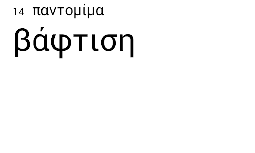 Greek charades taboo - náhled