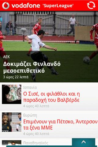 Vodafone League - screenshot