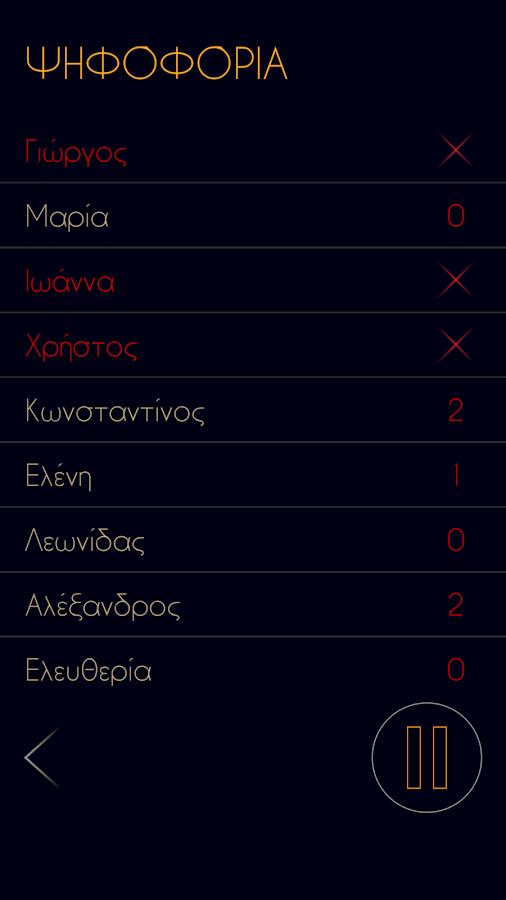 ΠΑΛΕΡΜΟ - στιγμιότυπο οθόνης