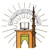 الجامعة الإسلامية بالمدينة