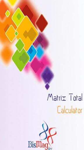 Matrix Calculator Pro