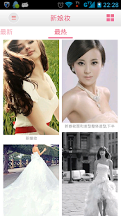 發型美妝寶典|玩生活App免費|玩APPs