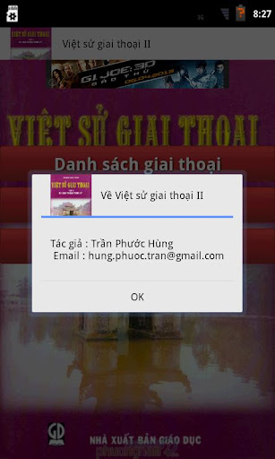 【免費教育App】Việt sử giai thoại II-APP點子