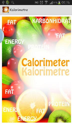 玩健康App|Calorimeter免費|APP試玩