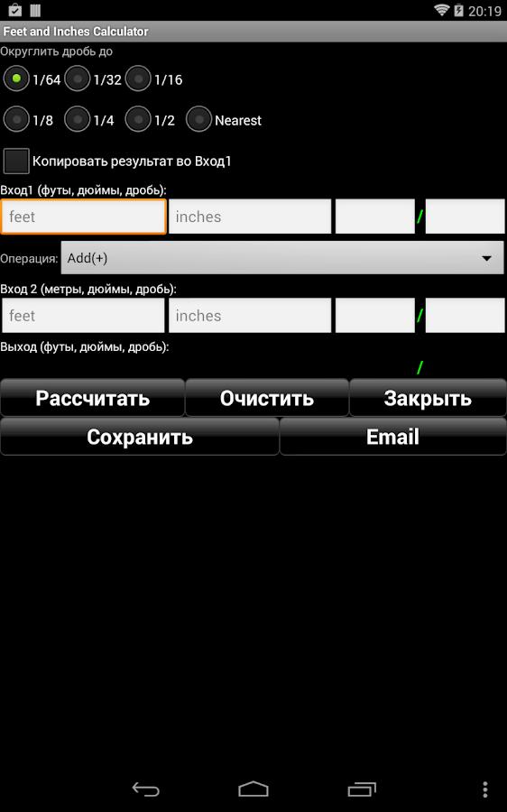 Точный прогноз погоды в россии и по всему миру от гисметео