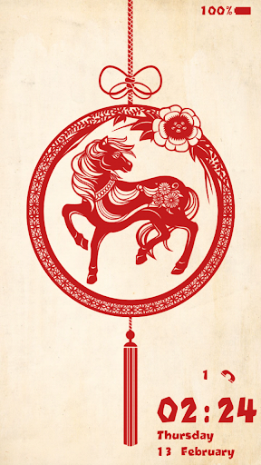 Year of the Horse Locker Theme