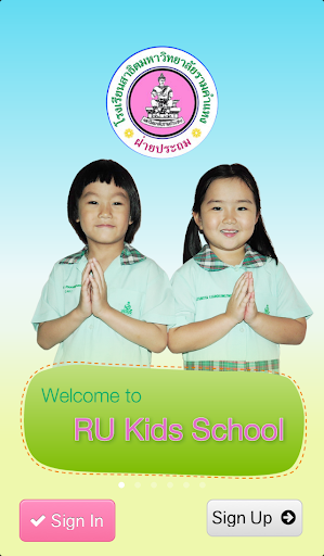 RU Kids