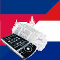 Khmer Dutch Dictionary icon