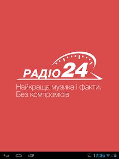 新聞必備免費app推薦|Радіо 24線上免付費app下載|3C達人阿輝的APP