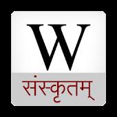 Wikitrack Sanskrit