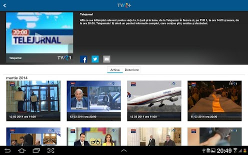 TVR+ tablet- screenshot thumbnail
