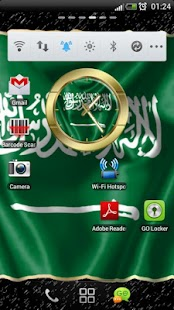 Saudi Arabia flag clocks- screenshot thumbnail